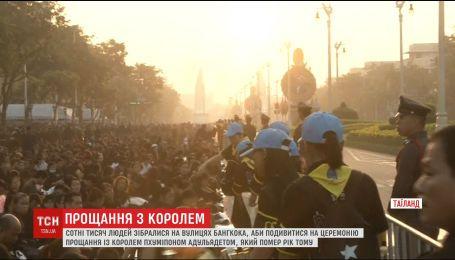 Сотни тысяч людей вышли на улицы, чтобы попрощаться с правителем Таиланда