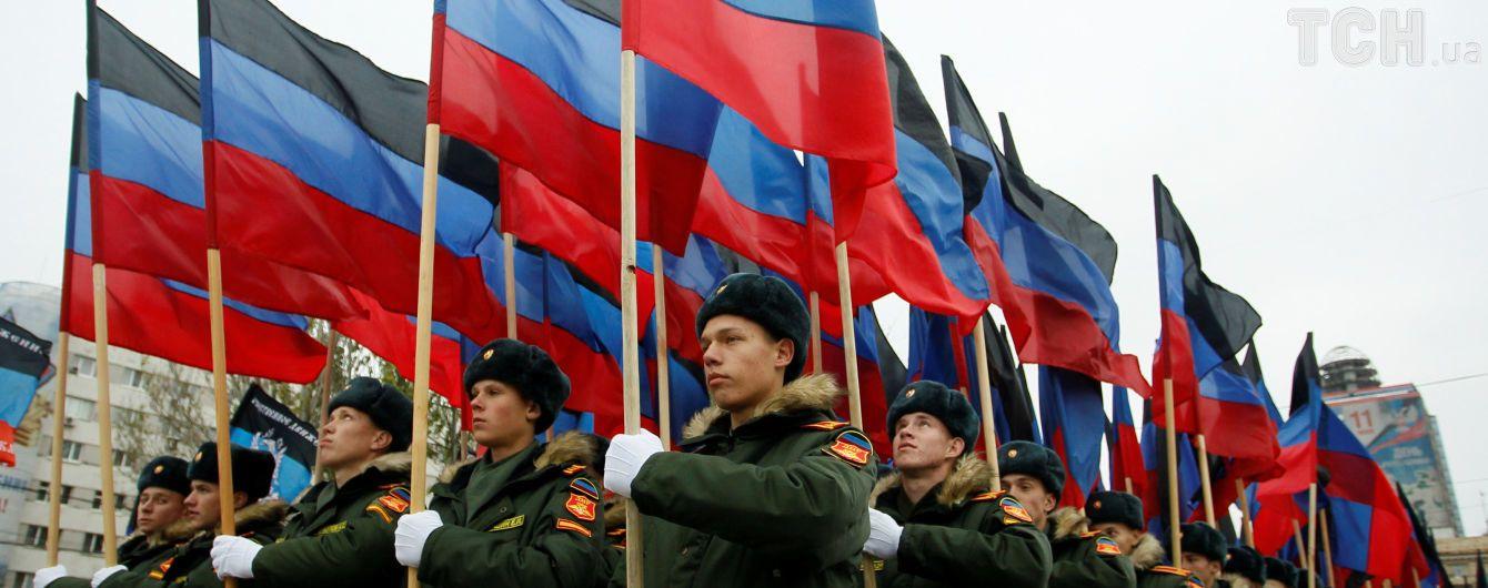 Украина заняла 17 место в мире по уровню терроризма. Инфографика