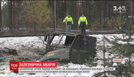 Во время военных учений в Финляндии произошла смертельная железнодорожная авария