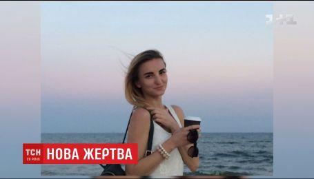 В больнице умерла 20-летняя девушка, пострадавшая в ДТП в Харькове