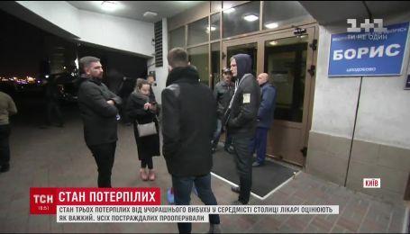 В трех больницах столицы борются за здоровье и жизнь пострадавших после ночного взрыва в Киеве