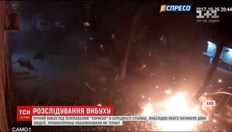 Правоохранители назвали взрыв у здания телеканала терактом