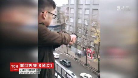 В центре Харькова парень стрелял с балкона, позируя перед камерой