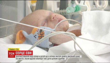 Лікарі намагатимуться врятувати життя новонародженої дівчинки