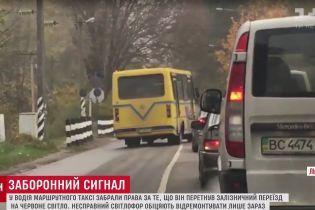Половина водителей нарушают правила переезда железной дороги: эксперимент ТСН