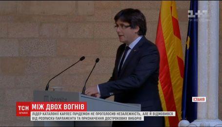 Лідер Каталонії зробив заяву, яка розчарувала і Мадрид і прихильників незалежності регіону