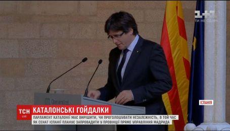 Депутаты в Барселоне и Мадриде должны решить вопрос независимости Каталонии