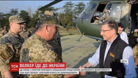 В Киеве ожидают визита Курта Волкера