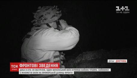 Украинский военный получил ранения возле Песков