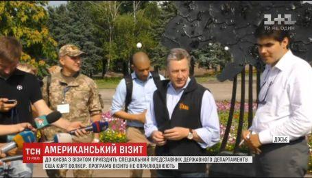 Курт Волкер проведет закрытую встречу с президентом Украины
