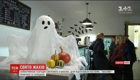 Праздничные ужасы: школы, рестораны и КГГА готовятся к Хеллоуину