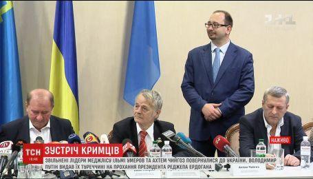Самолет с Анкары с освобожденными Ахтемом Чийгозом и Ильми Умеровым приземлился в Борисполе