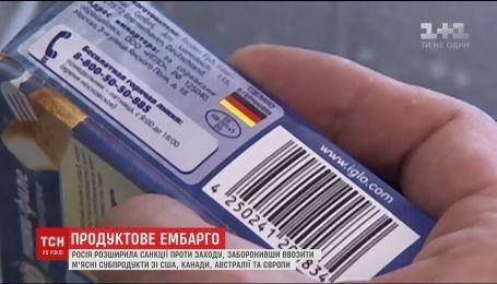 Россия запретила ввозить живых свиней, мясные субпродукты и жир с ЕС и США
