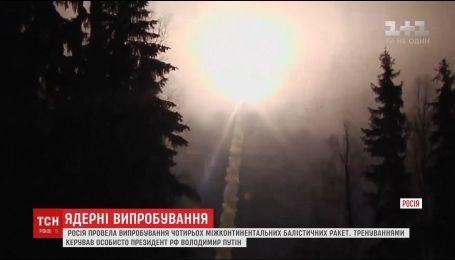 Путин лично руководил запуском межконтинентальных баллистических ракет с территории России