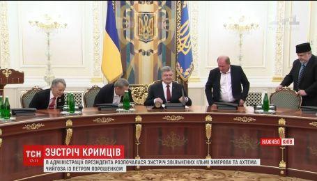 Ильми Умеров и Ахтем Чийгоз встретились с президентом Порошенко