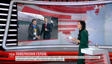 Бійці, які представляли Україну на 42-му Марафоні морської піхоти у США, повернулися до України