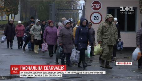 Вблизи Ичнянских складов с боеприпасами провели репетицию эвакуации местных жителей