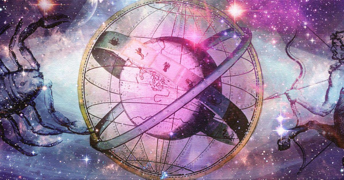 Картинки звезд пацанов необходимы мерки