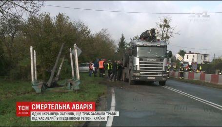 Один украинец погиб и еще трое получили травмы в ДТП в Польше