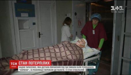 Загроза життю Надії Тарасенко, яка постраждала внаслідок теракту, не минула
