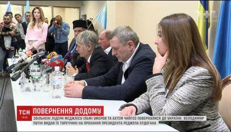 Освобожденные крымчане заявили, что вернутся в Крым, чтобы их там ни ждало