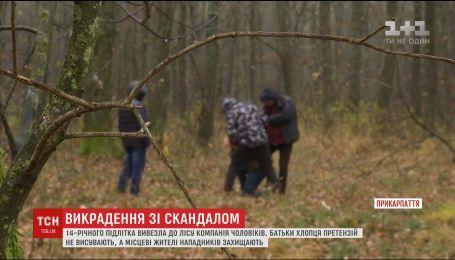 На Прикарпатье мужчины вывезли в лес и поиздевались над 14-летним подростком