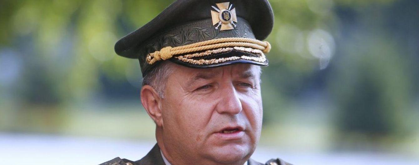Полторак подал в отставку с должности министра обороны