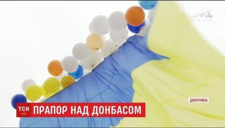 Мешканці Донбасу запустили в бік окупованих територій гігантський синьо-жовтий прапор на гелевих кульках