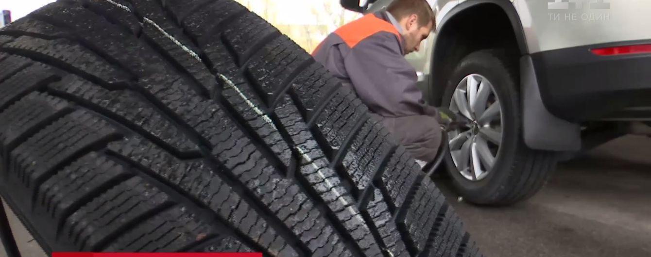 Шалений попит підняв ціни на шиномонтаж у Києві до 700 гривень