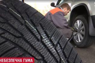 Бешеный спрос поднял цены на шиномонтаж в Киеве до 700 гривен