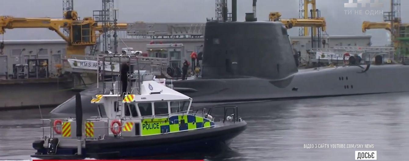 Самый громкий скандал британского флота: моряков уволили из-за секса и наркотиков на атомной субмарине