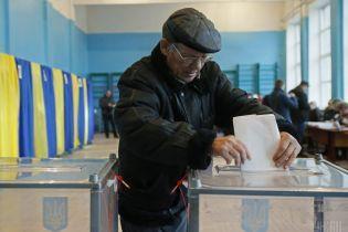 В Украине началась президентская избирательная кампания