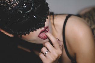 Романтика для самотніх: Pornhub пропонує до Дня святого Валентина безкоштовну добу преміум-класу