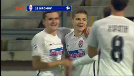 Заря - Александрия - 2:0. Видео гола Громова