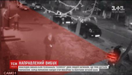 """Теракт или покушение на убийство: следователи выясняют цель организаторов взрыва у телеканала """"Эспрессо"""""""