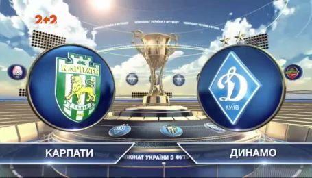 Карпати - Динамо - 1:1. Відео матчу