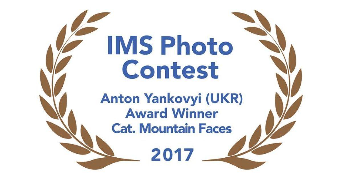 @ Facebook.com/Антон Янковой