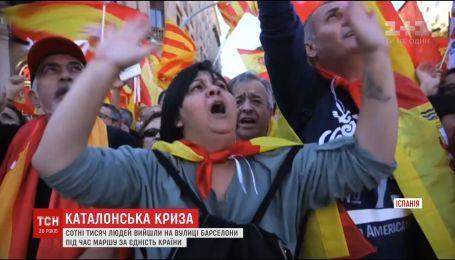 Сотні тисяч людей вийшли на вулиці Барселони, аби висловитись проти незалежності Каталонії
