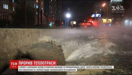 На столичних Караваєвих дачах утворився гарячий гейзер посеред вулиці