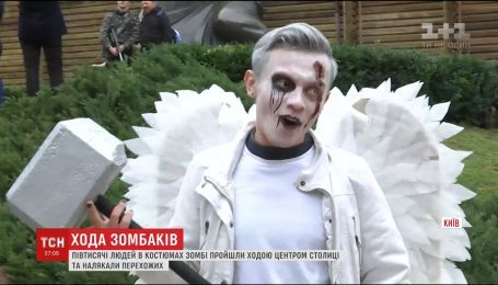 В Киеве состоялся парад зомби