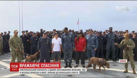Уже на берегу. Американок спасли после 5-ти месяцев в море