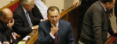 """Поліція допитала Колесникова у справі про конфлікт в """"Опоблоці"""""""