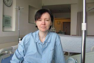 Помогите Оксане собрать средства на операцию