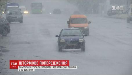 По всей Украине объявлено штормовое предупреждение