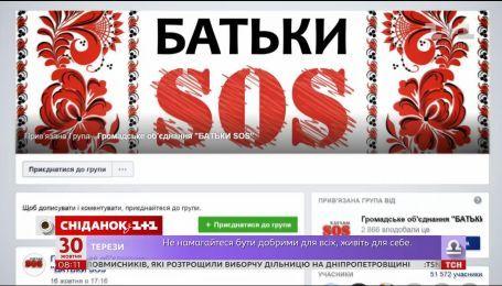 Чи зупинилися побори в київських дитячих садочках та школах
