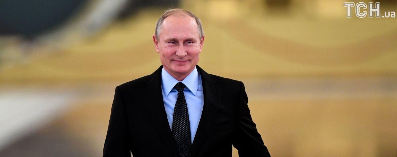 """Путин пригрозил США и ЕС ядерным оружием: """"Послушайте сейчас"""""""