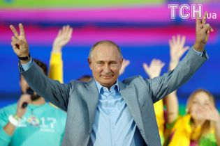 У двоюрідного племінника-мільярдера Путіна знайшлася розкішна вілла в заповіднику в Сочі