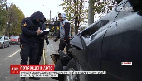 В Черновцах неадекватный водитель разбил пять машин, пока его не задержала полиция