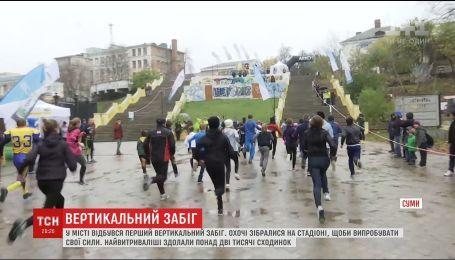 Вертикальный забег: в Сумах спортсмены наперегонки бегали скользкими ступенями вверх
