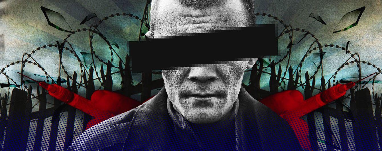 Убийства, суицид и наркобизнес. Как криминальные авторитеты и деньги управляют СИЗО Украины